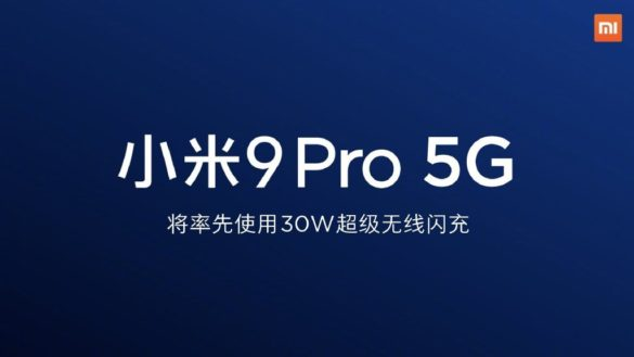 Xiaomi Mi 9 Pro 5G Charge Turbo